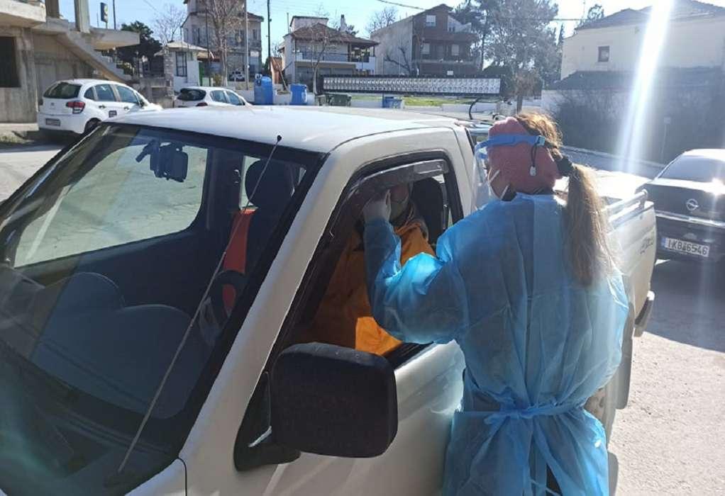 Δ. Ωραιοκάστρου: Σε Πεντάλοφο και Νεοχωρούδα ο ΕΟΔΥ για drive through rapid test
