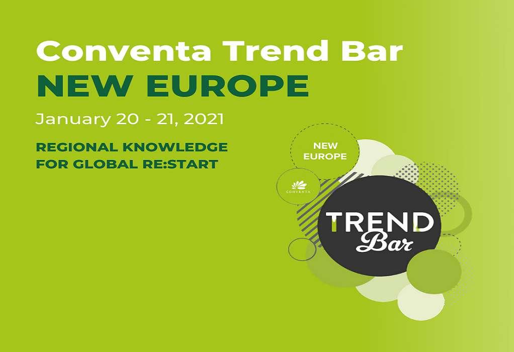 Το Film Office της ΠΚΜ στη διεθνή διαδικτυακή συνάντηση Conventa Trend Bar New Europe 2021