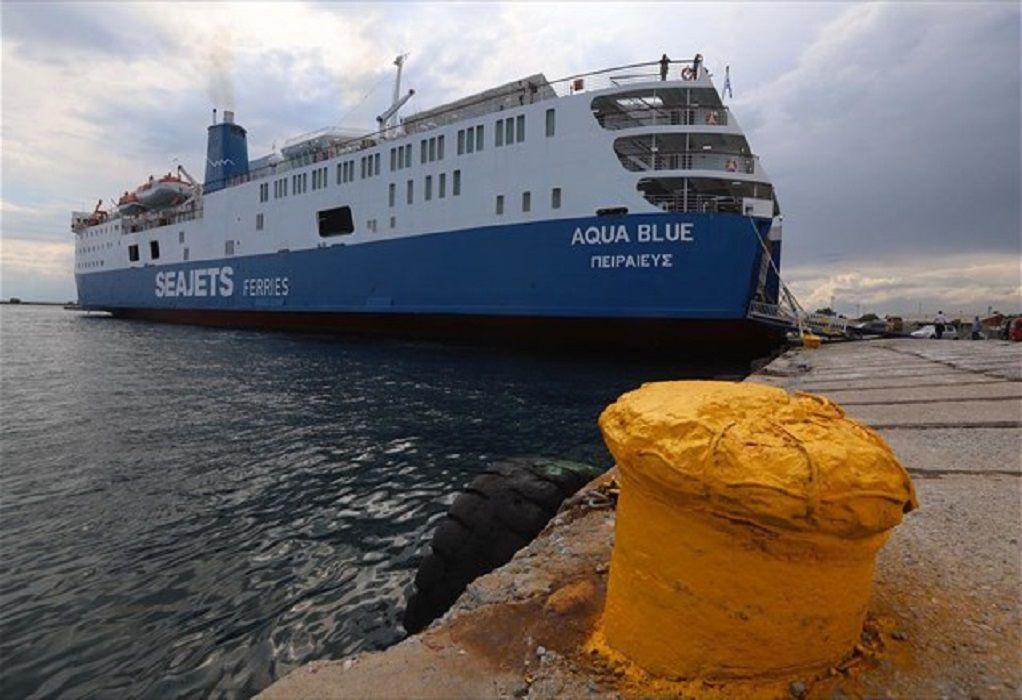 Μηχανική βλάβη στο επιβατηγό οχηματαγωγό «AQUA BLUE»