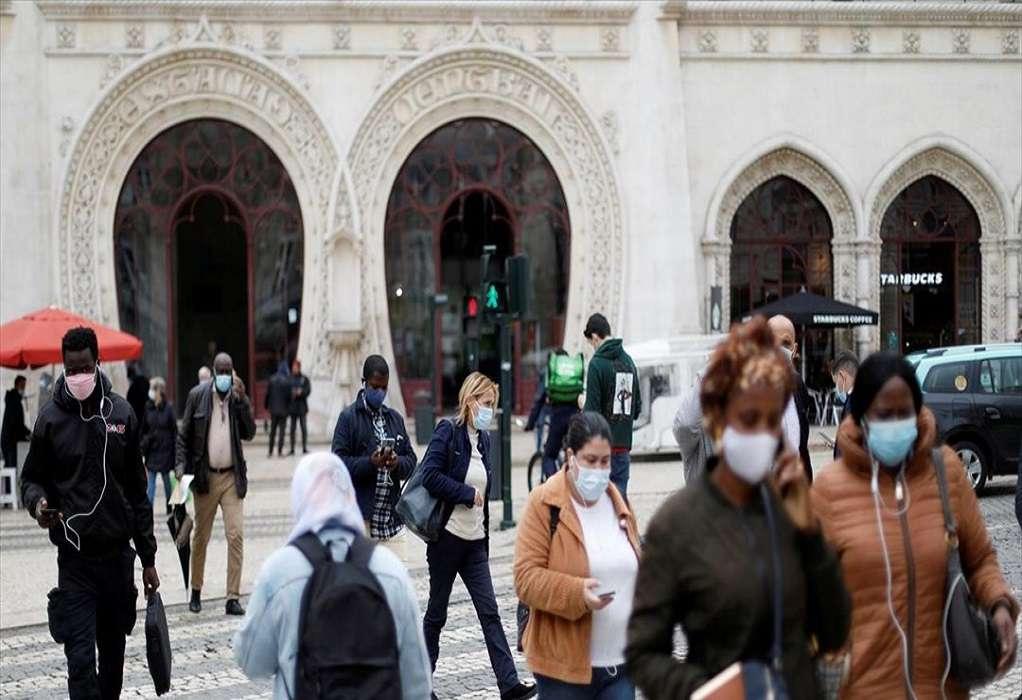 Πορτογαλία-Covid-19: Μηδενικοί θάνατοι για πρώτη φορά από τον Αύγουστο του 2020