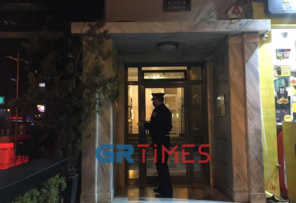 Θεσσαλoνίκη: Επίθεση με μπογιές στο γραφείο της Έλενας Ράπτη (ΦΩΤΟ-VIDEO)