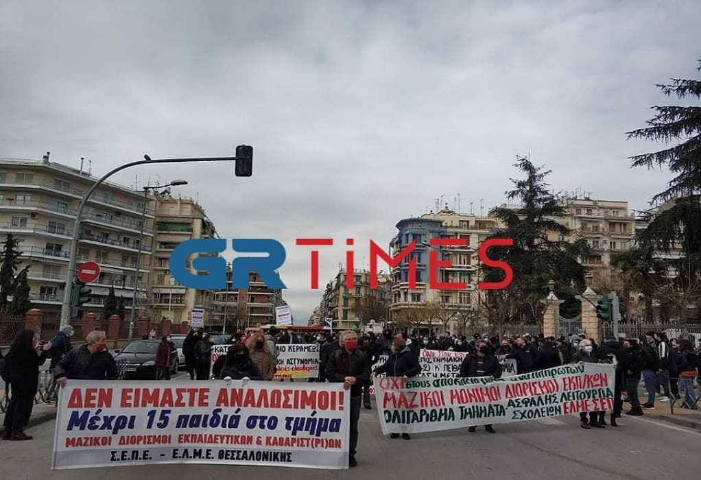 Συγκέντρωση διαμαρτυρίας εκπαιδευτικών και γονέων στο ΥΜΑΘ (ΦΩΤΟ-VIDEO)