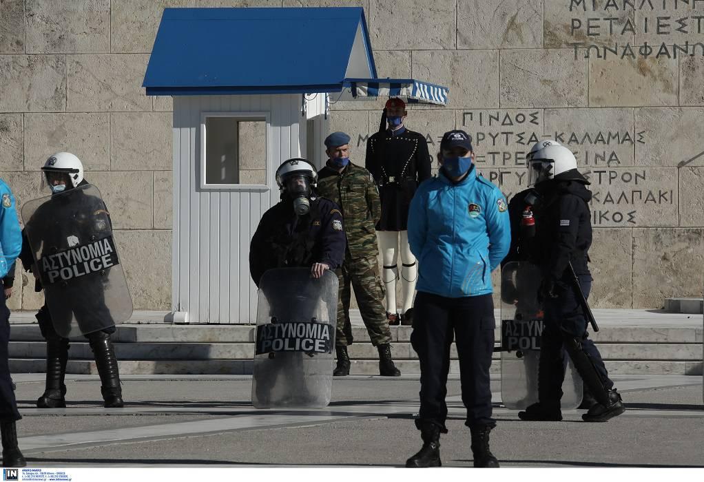 Δικογραφία για το χθεσινό συλλαλητήριο από ΕΛ.ΑΣ