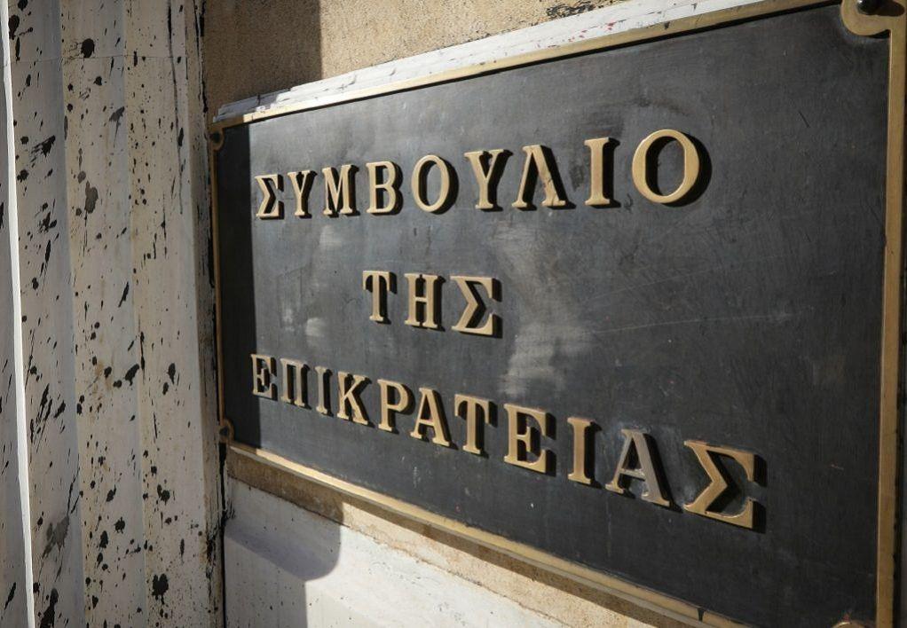 Το ΣτΕ απέρριψε τις αιτήσεις των ενστόλων για το νέο μισθολόγιο