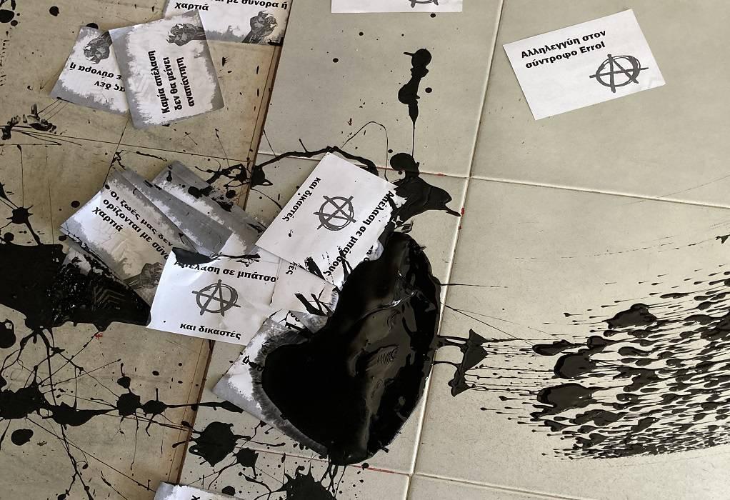 Θεσ/νίκη: Επίθεση με μπογιές και τρικάκια στο γραφείο της Α. Ευθυμίου