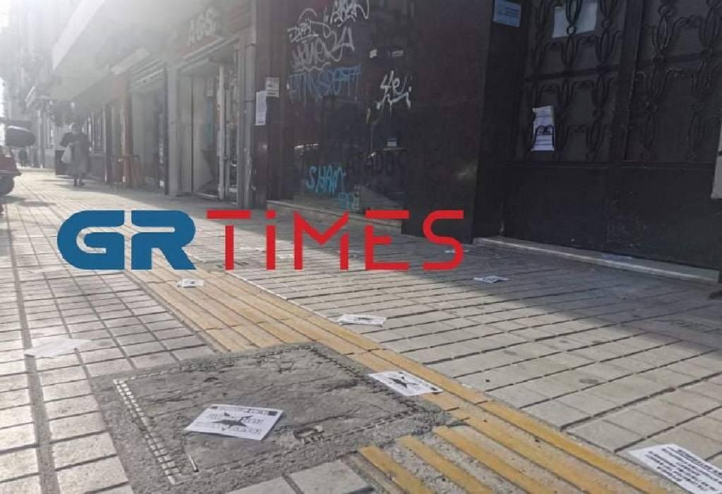 Θεσσαλονίκη: Παρέμβαση αντιεξουσιαστών σε εταιρεία ταχυμεταφορών (ΦΩΤΟ)