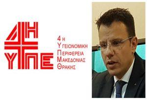 Τσαλικάκης: Στο 60% η πληρότητα στις ΜΕΘ Θεσσαλονίκης (ΗΧΗΤΙΚΟ)