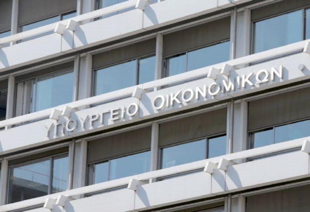 Βουλή: Κατατέθηκε η τροπολογία του ΥΠΟΙΚ που προβλέπει σημαντικές φορολογικές ανάσες