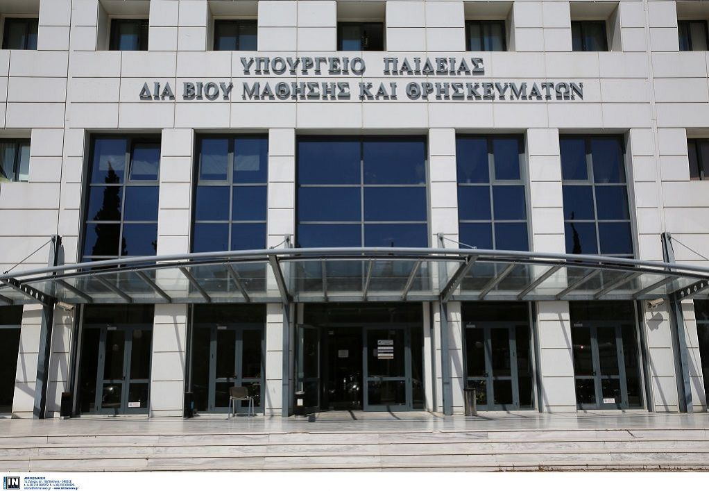 Υπουργείο Παιδείας: Δεκατέσσερα ερωτήματα για τον ΣΥΡΙΖΑ