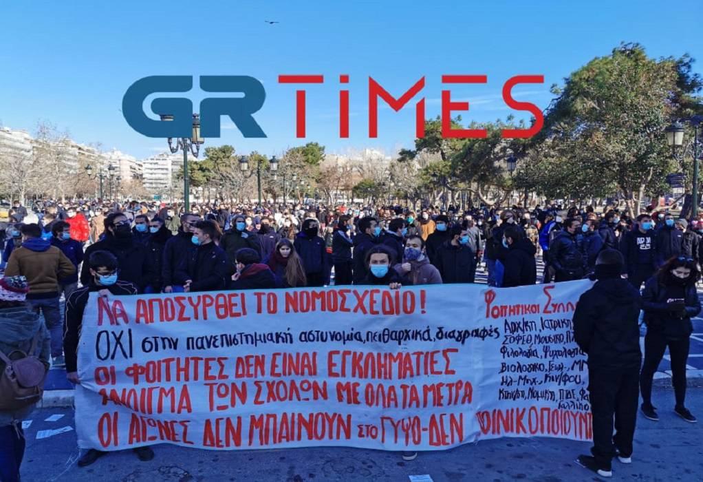 Θεσσαλονίκη: Συγκέντρωση διαμαρτυρίας για το νομοσχέδιο Κεραμέως (ΦΩΤΟ-VIDEO)