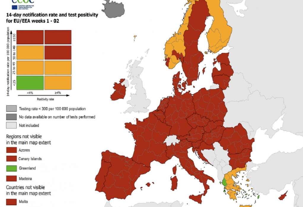 Κορωνοϊός: Μόνη «πράσινη» η Ελλάδα στον χάρτη του ECDC