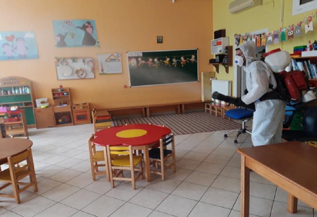 Δ. Ωραιοκάστρου: Απολυμάνσεις σχολείων εν όψει ανοίγματος