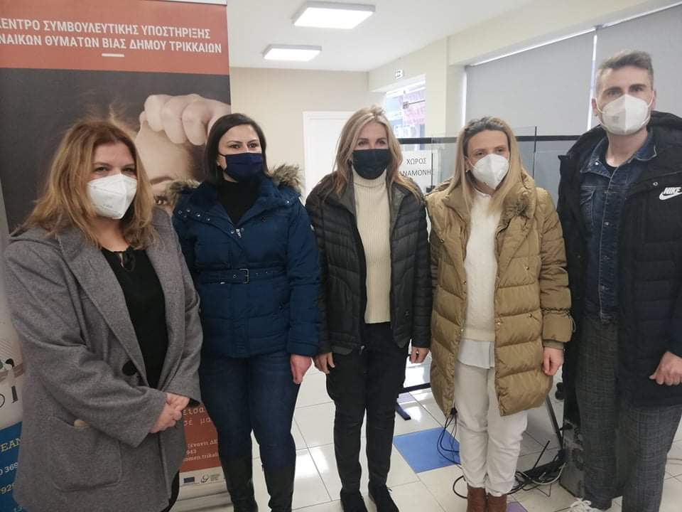 Τρίκαλα: Το Συμβουλευτικό Κέντρο του δήμου επισκέφθηκαν Μ. Γκραμπόφσκι – Μ. Συρεγγέλα