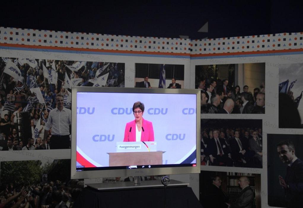 Η ΝΔ στο ψηφιακό συνέδριο του CDU
