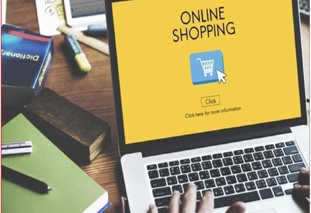 Νέες επιχορηγήσεις μικρών επιχειρήσεων για δημιουργία e-shop