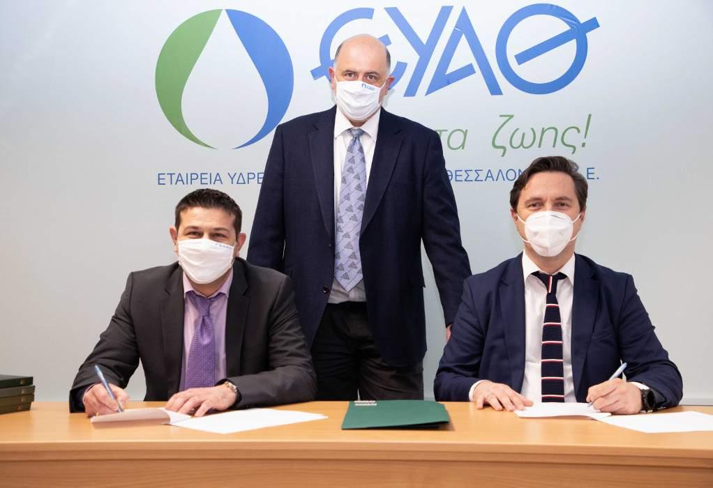 Η ΕΥΑΘ παρέχει τεχνογνωσία στο Δήμο Νάουσας- υπογραφή ΜοU