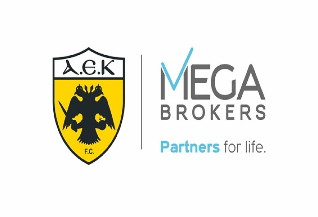 ΠΑΕ ΑΕΚ και MEGA Brokers συνεχίζουν μαζί!