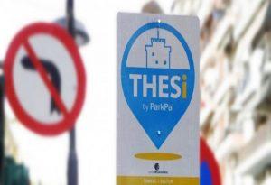 Επαναλειτουργεί από σήμερα το σύστημα στάθμευσης «THESi»