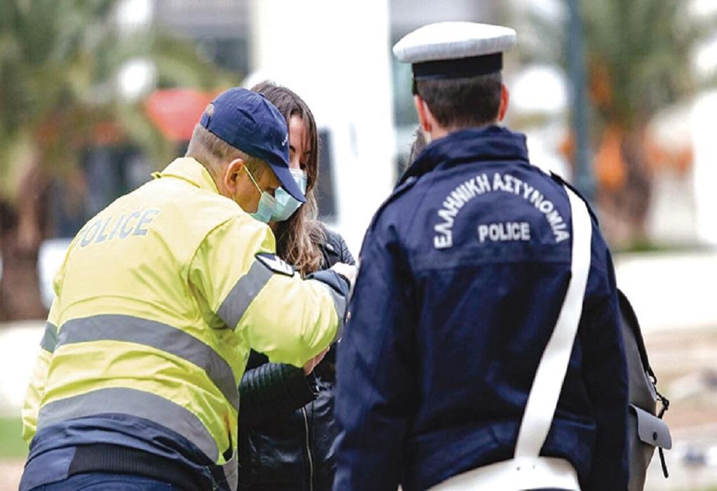 Κορωνοϊός: Περισσότεροι από 65.700 έλεγχοι – 899 παραβάσεις
