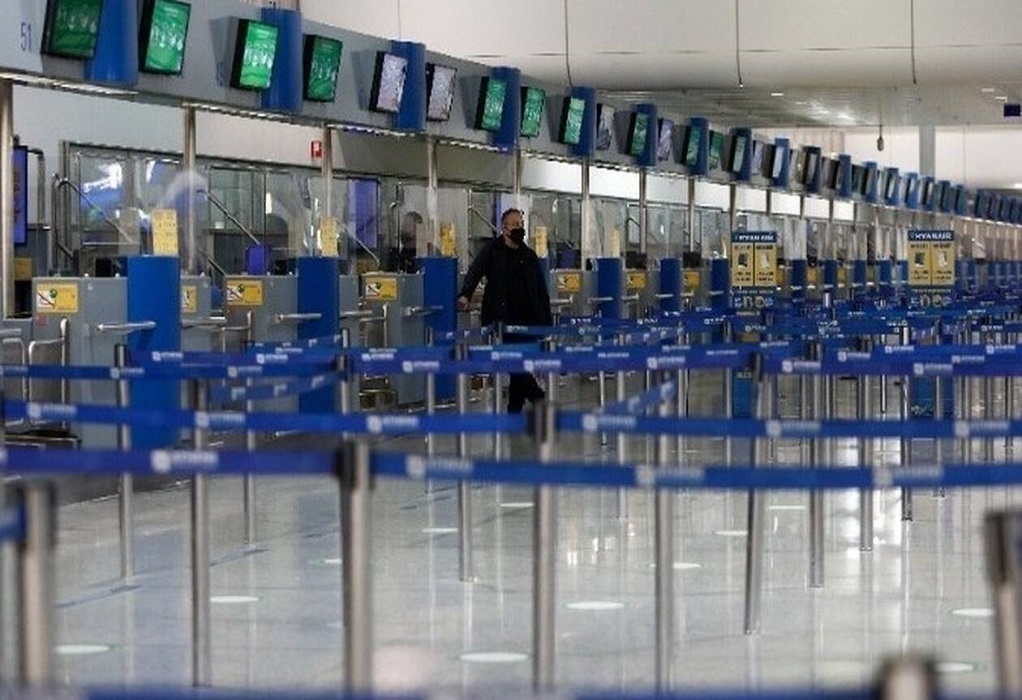 Νέα παράταση notam για πτήσεις εξωτερικού: Πώς θα γίνεται η είσοδος στη χώρα μέχρι 10 Σεπτεμβρίου