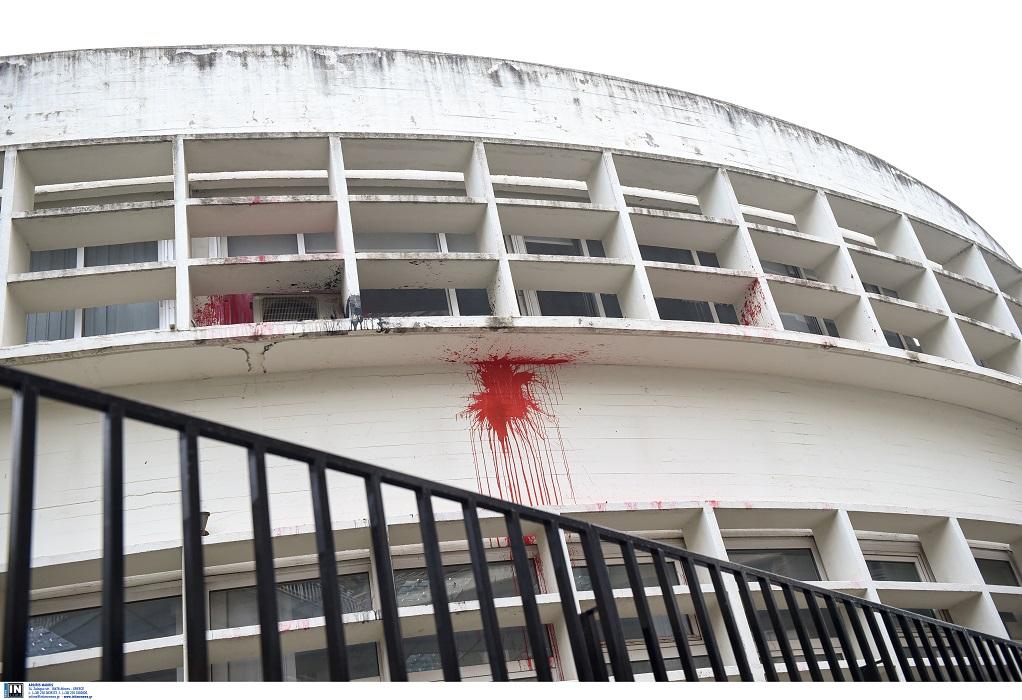 Παρέμβαση με μπογιές στο Γαλλικό Ινστιτούτο Θεσσαλονίκης