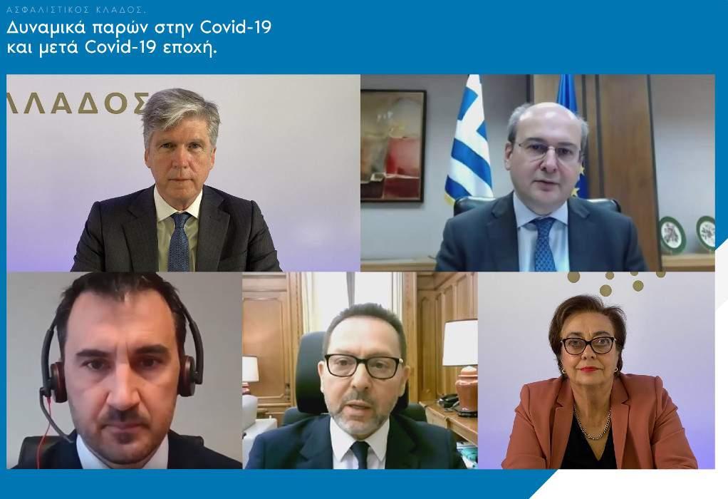 Χατζηδάκης: Ευκαιρίες για την ιδιωτική ασφάλιση στον 2ο και 3ο πυλώνα