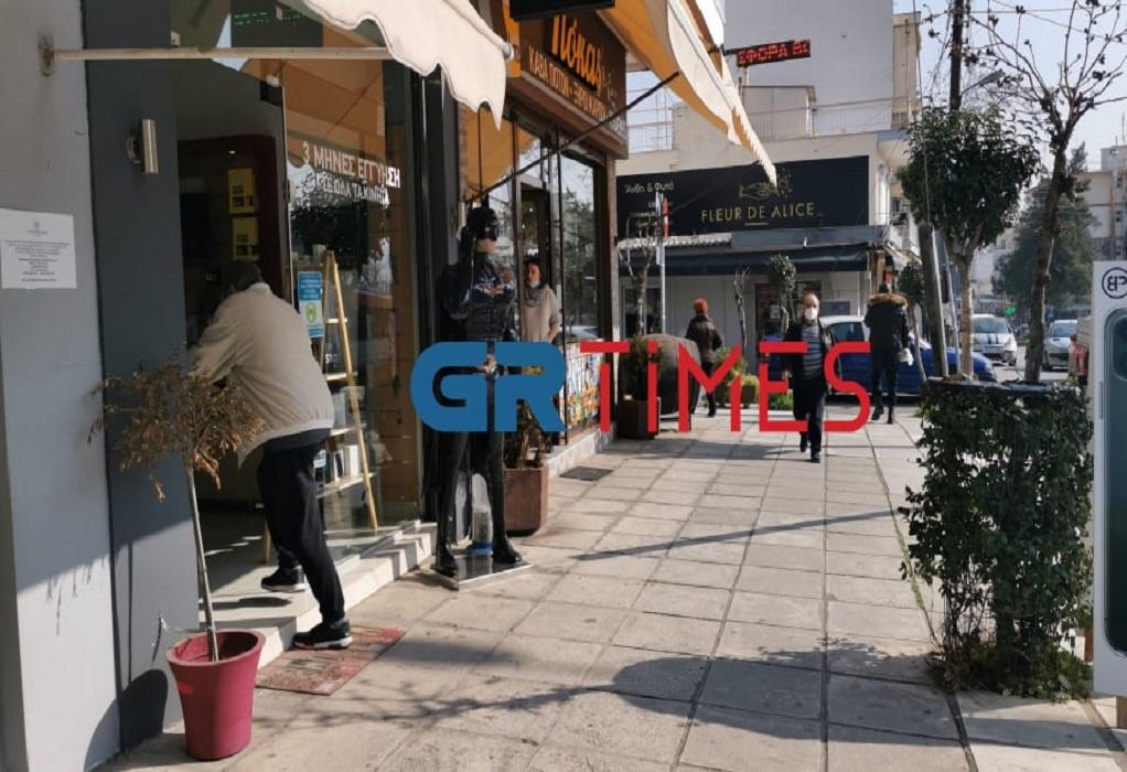 Αλαλούμ στον Εύοσμο: Κλειστά καταστήματα στη μία μεριά, ανοιχτά στην άλλη (ΦΩΤΟ+VIDEO)