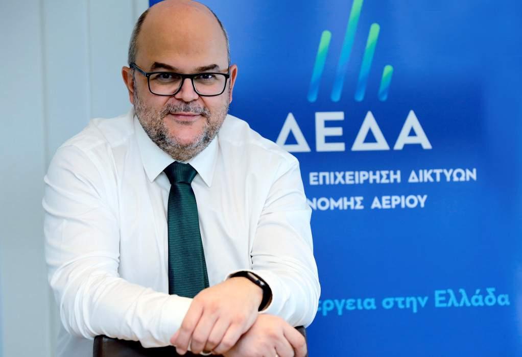 ΔΕΔΑ: Το φυσικό αέριο πηγαίνει στη Δυτική Μακεδονία