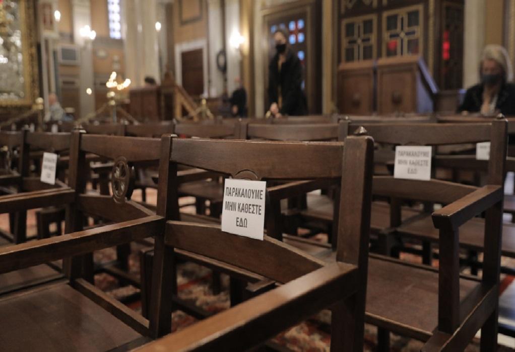 Θεσ/νίκη: Πρόστιμο σε δύο ιερείς για συγχρωτισμό σε εκκλησίες