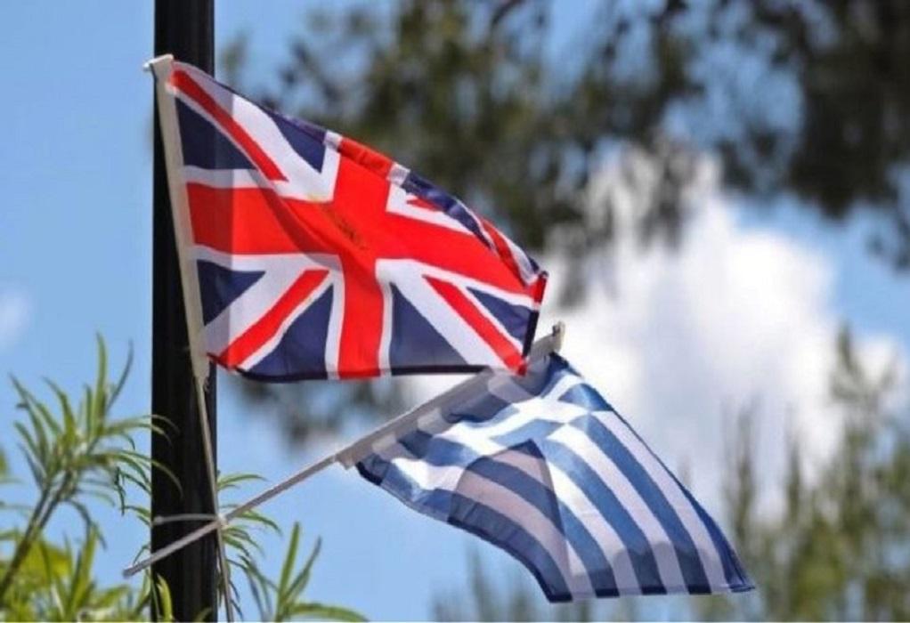 «Συμφωνία-ομπρέλα» για στρατηγική εταιρική σχέση Ελλάδας-Βρετανίας