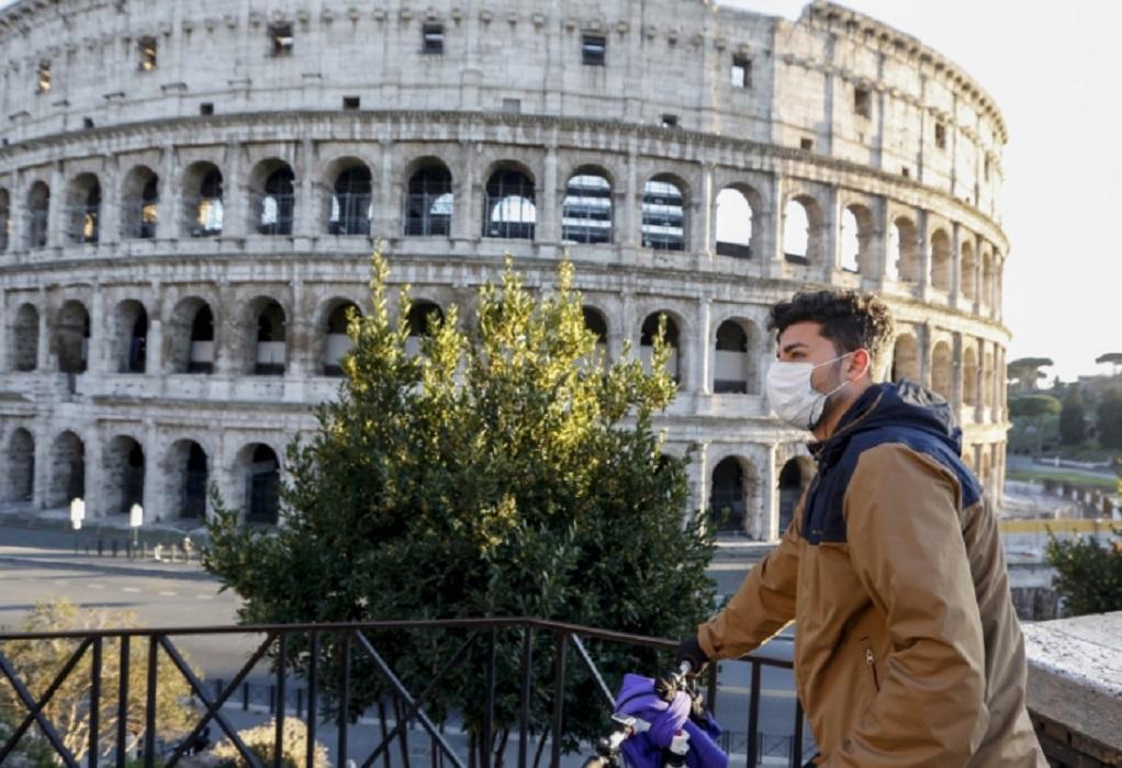 Κορωνοϊός: Η Ιταλία χαλαρώνει τους περιορισμούς