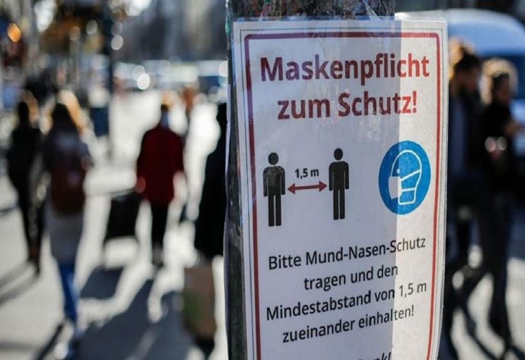 Γερμανία-Covid-19: Πιο «ελεύθεροι» από την Κυριακή οι εμβολιασμένοι και όσοι έχουν αναρρώσει