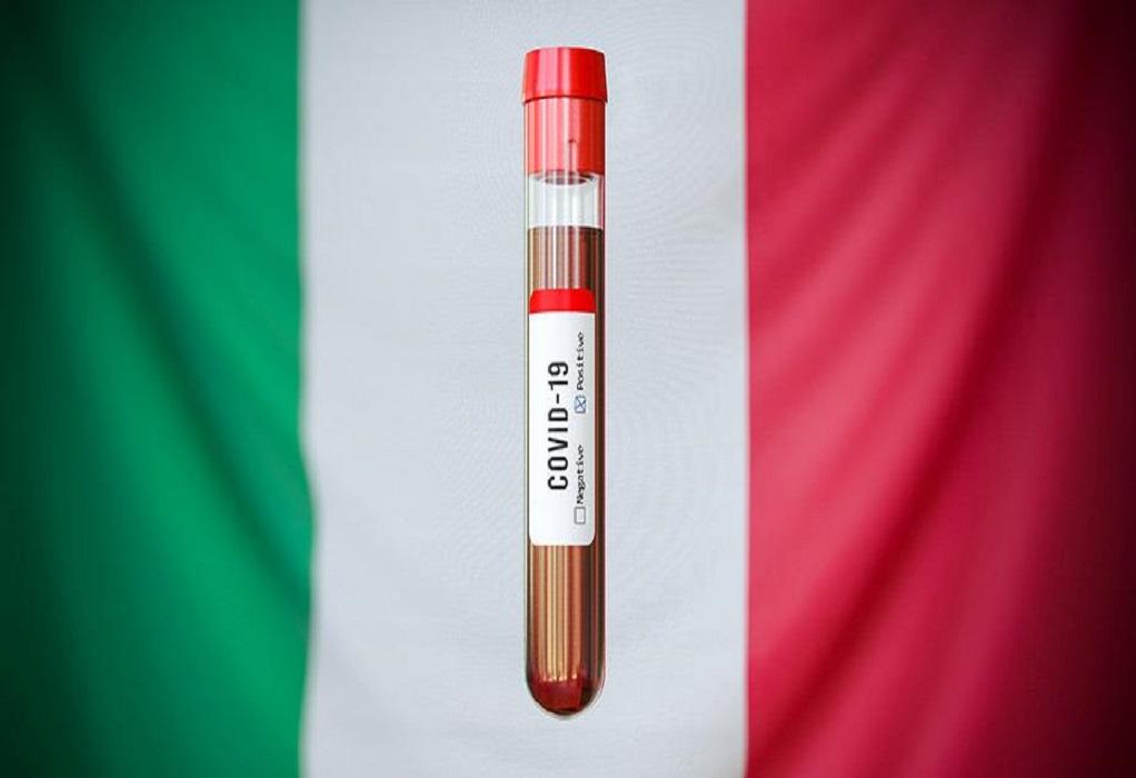 Ιταλία: 15.943 νέα κρούσματα – 429 θάνατοι