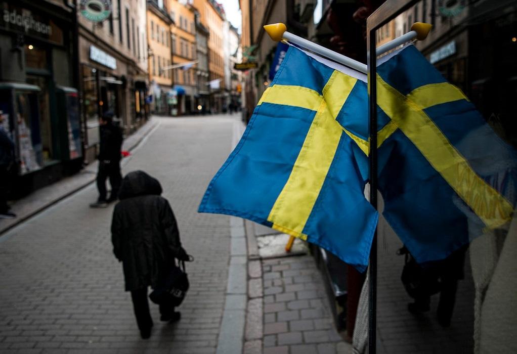 Σουηδία: Θεσπίζεται αυστηρότερη νομοθεσία για τη μετανάστευση
