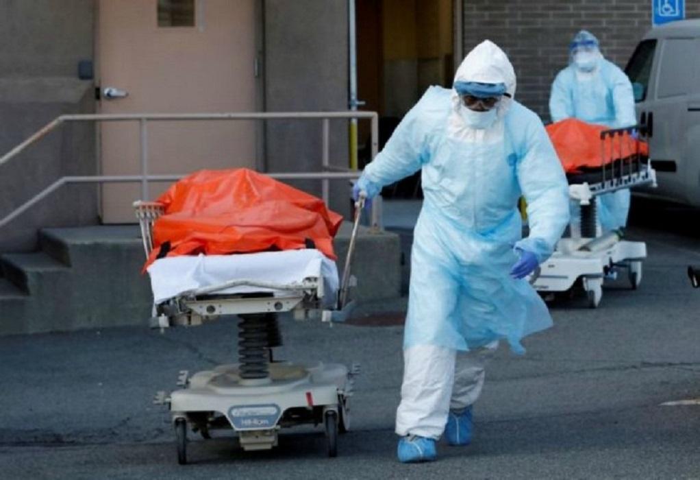 Κορωνοϊός: Πάνω από 2,5 εκατ. θάνατοι παγκοσμίως