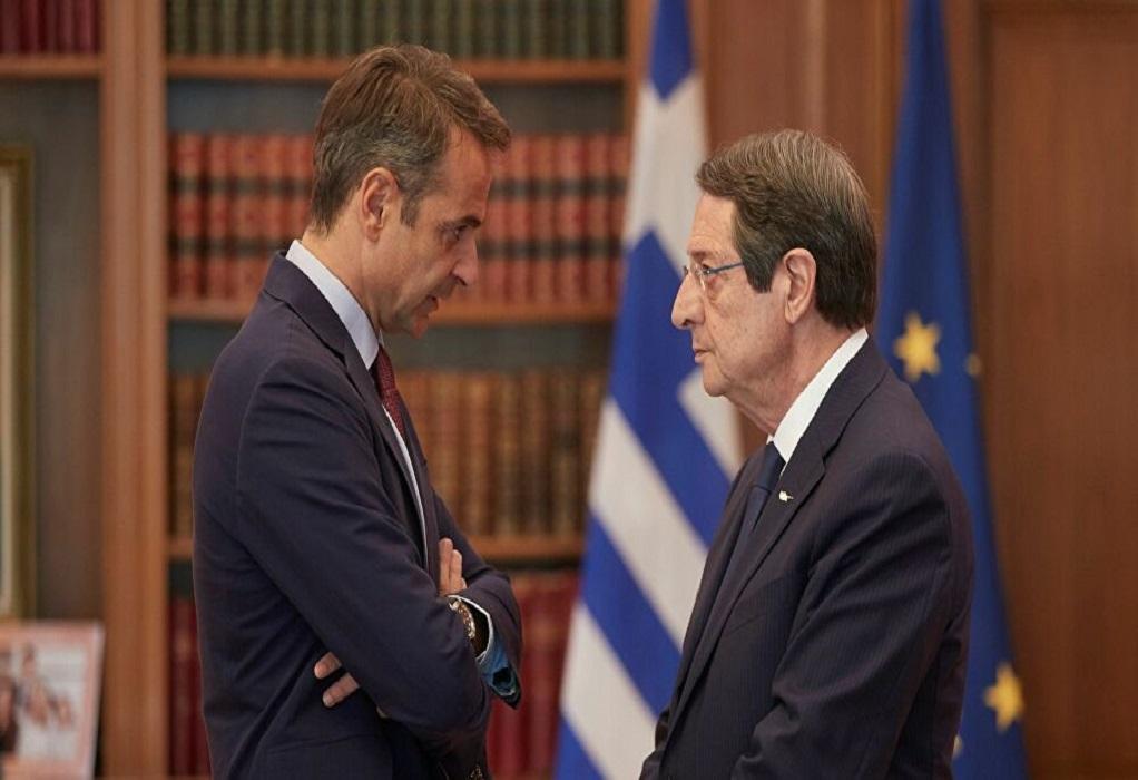 Με τον Κύπριο Πρόεδρο θα συναντηθεί αύριο ο Κ. Μητσοτάκης
