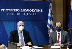 Υπ. Δικαιοσύνης: Παρουσιάστηκε το νέο νομοσχέδιο για την συνεπιμέλεια