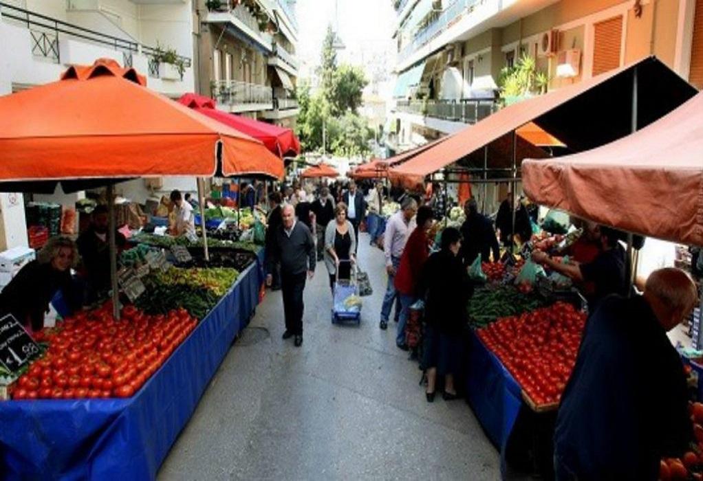 Κανονικά το Σάββατο η λειτουργία των λαϊκών αγορών στον Εύοσμο