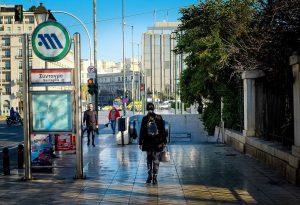 Αθήνα: Κλείνουν δυο σταθμοί του μετρό από τις 16:30