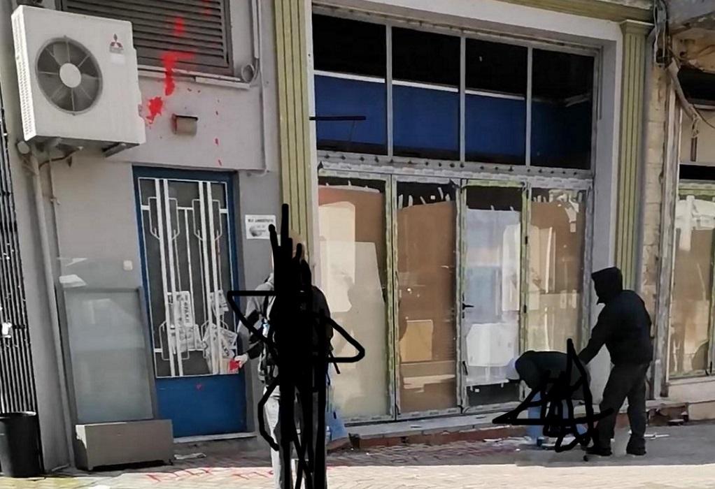 Ξάνθη: Πέταξαν μπογιές στα γραφεία της ΝΔ για τον Κουφοντίνα