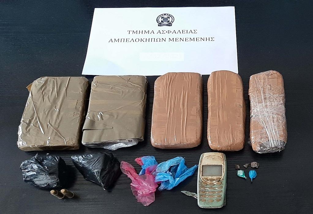 Θεσ/νίκη: Συνελήφθη 59χρονος για εμπορία ηρωίνης