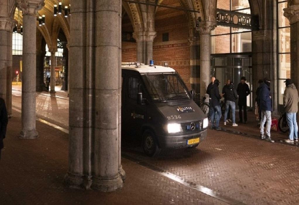 Ολλανδία: Διατηρείται η νυχτερινή κυκλοφορία