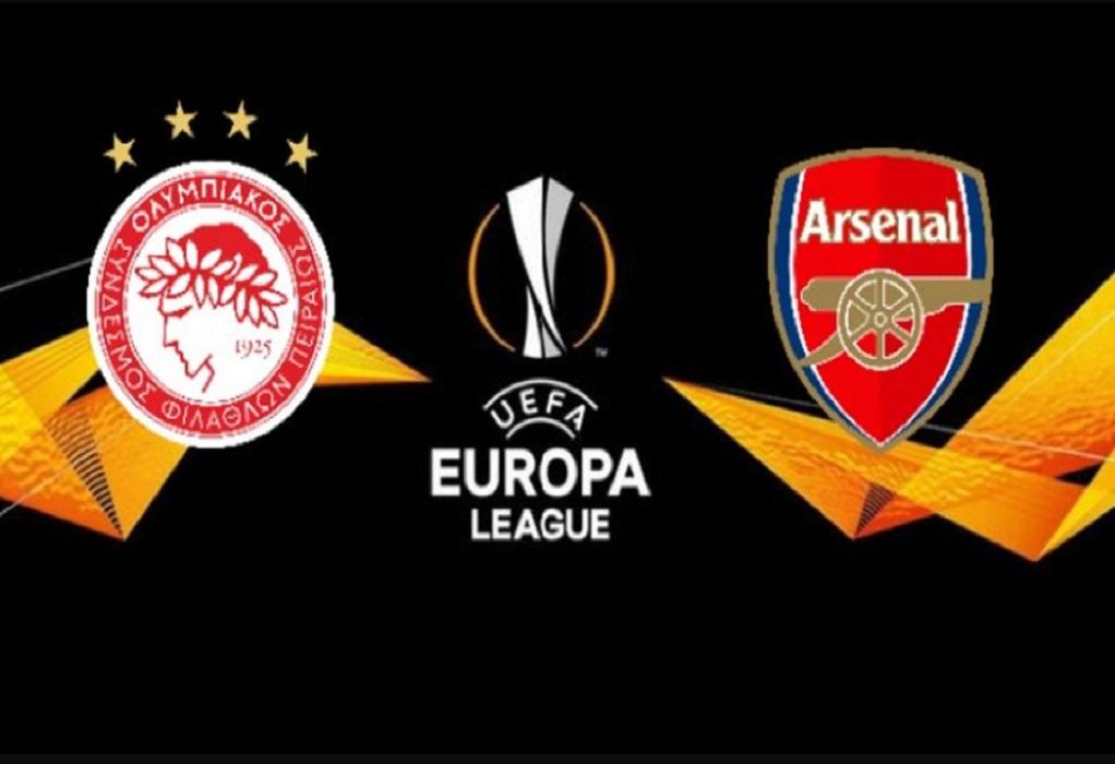 Πάλι η Άρσεναλ στον δρόμο του Ολυμπιακού για το Europa League