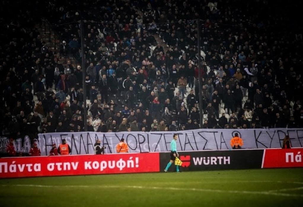 Δούκας: «Την Ελλάδα, δεν την χωρίζουμε εμείς»