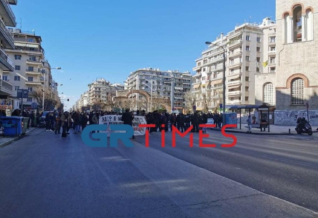 Θεσ/νίκη: Ολοκληρώθηκε η πορεία των φοιτητών (ΦΩΤΟ+VIDEO)