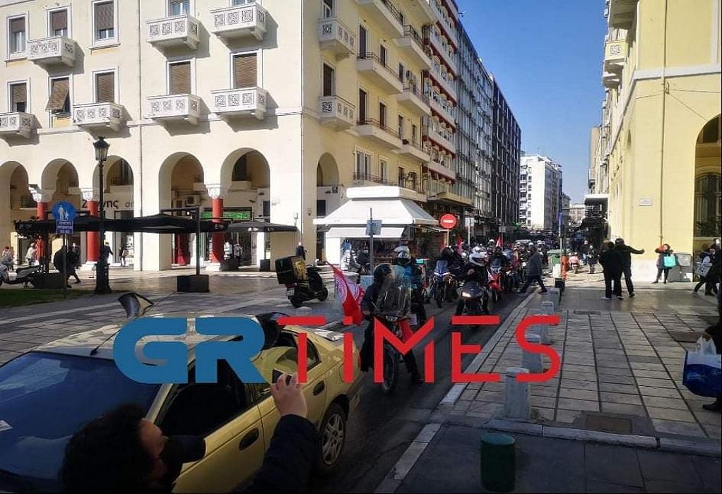 Θεσσαλονίκη: Πορεία διαμαρτυρίας των διανομέων (ΦΩΤΟ)