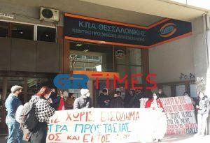 Θεσ/νίκη: Διαμαρτυρία εργαζομένων σε τουρισμό – επισιτισμό (VIDEO)