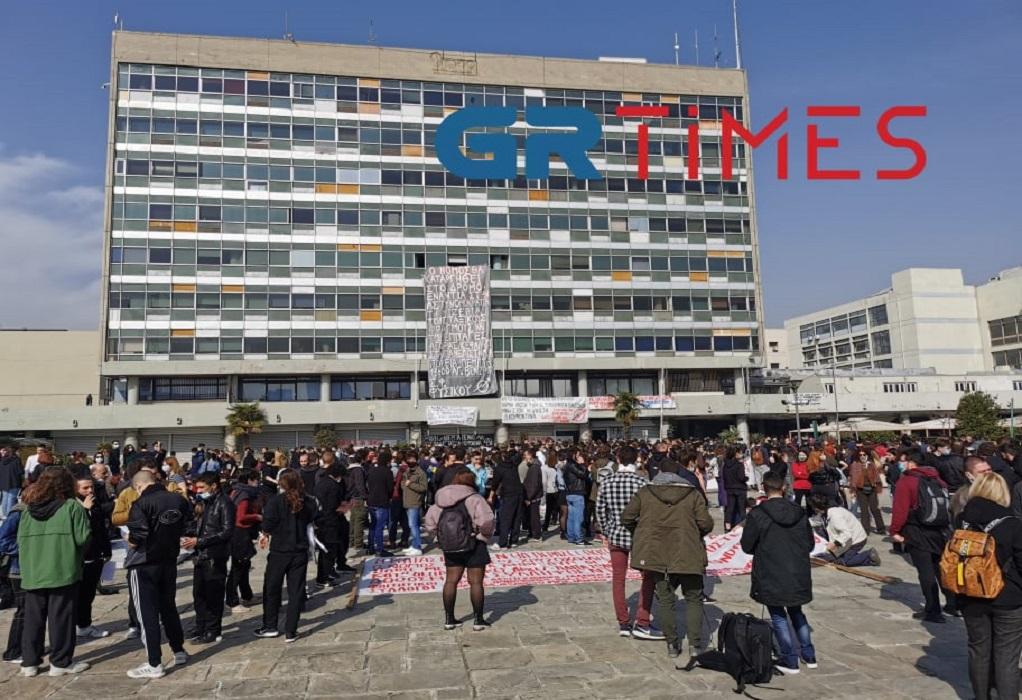 ΑΠΘ: Συλλαλητήριο φοιτητών για τους 31 συλληφθέντες και το Ν/Σ Παιδείας (ΦΩΤΟ+VIDEO)
