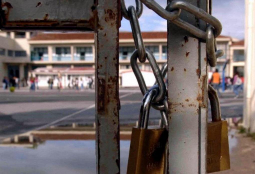 Μεσολόγγι: Κλειστά όλα τα σχολεία ως την Τετάρτη