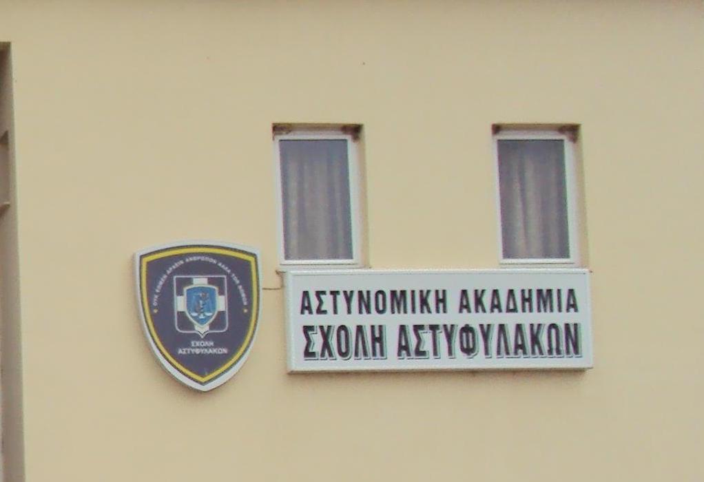 Κορωνοϊός: Νέα κρούσματα στη Σχολή Αστυφυλάκων στο Διδυμότειχο